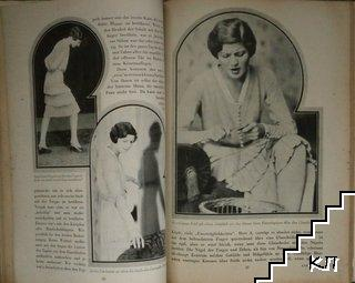 Das leben. Бр. 7 / 1930 (Допълнителна снимка 3)