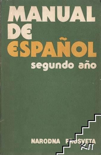 Manual de español. Segundo año