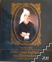 Oblačilna kultura na Slovenskem v Prešernovem času: 1. polovica 19. stoletja