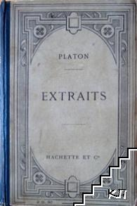 Extraits