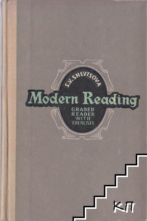 Modern reading