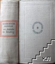 Skandinavische Erzähler. Von Andersen bis Strindberg