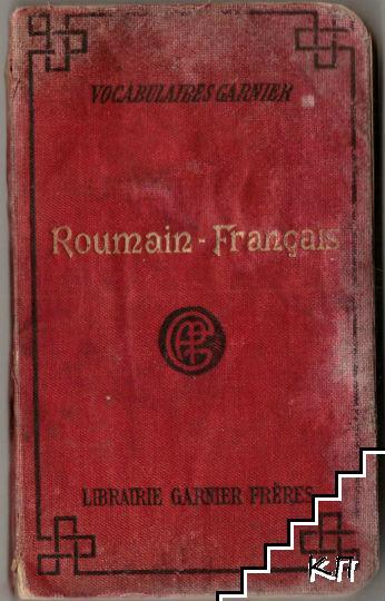 Nouveau Vocabulaire Roumain-Français
