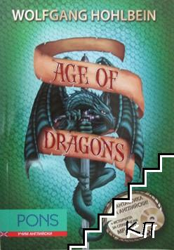 Age of Dragons. Book 1