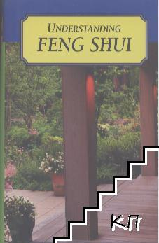 Understanding Feng Shui