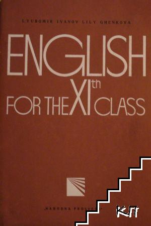 English for the XIth class