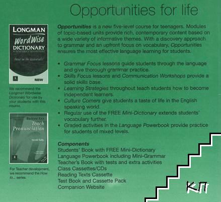 Opportunities. Intermediate. Teacher's Book