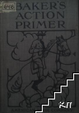The Action Primer