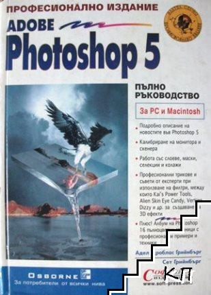 Adobe Photoshop 5