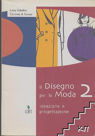Il Disegno per la Moda 2. Ideazione e progettazione
