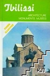 Tbilissi. Architecture, monuments. Musees