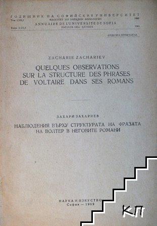 Quelques observations sur la structure des phrases de Voltaire dans ses romans