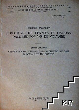 Structure des phrases et liaisons dans les romans de Voltaire