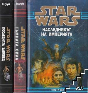 Star Wars. ����� 1-6 - ������ ���
