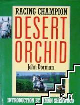 Racing champion desert orchid