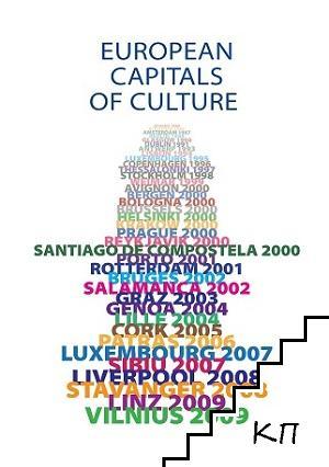European capitals of culture 1985-2009
