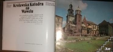 Krolewska Katedra na Wawelu (Допълнителна снимка 2)