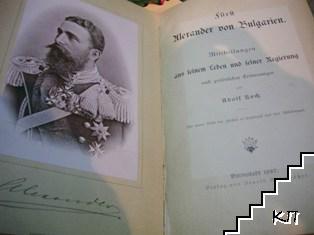 Fürst Alexander von Bulgarien