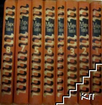 Собрание сочинений в восьми томах. Том 1-8 (Допълнителна снимка 1)