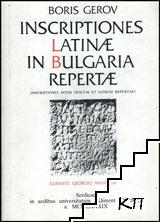 Inscriptiones Latinae in Bulgaria Repertae/ Латинските надписи, намерени в България