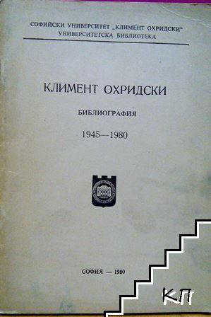 Климент Охридски: Библиография