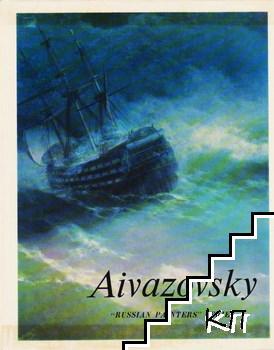 Aivazovsky