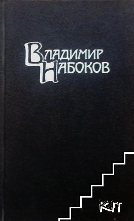 Собрание сочинений. Том 1-3