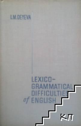 Lexicogrammatical Difficulties of English
