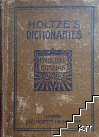 Pocket-dictionary of the English and Russian Languages