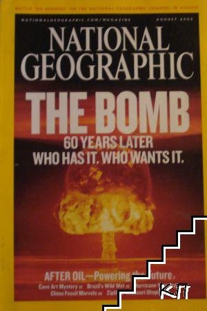National geographic. Бр. 8 / august 2005
