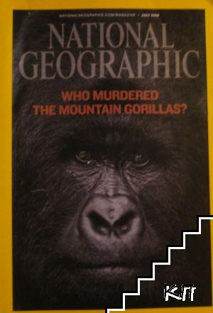 National geographic - Who murdered the mountain gorillas? Бр. 7 / july 2008