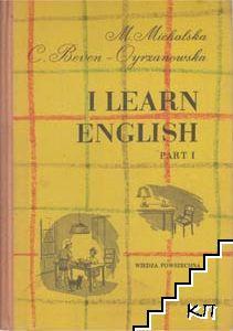 I Leаrn English. Part 1-2