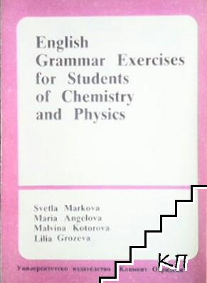 English grammar exercises for students of chemistry and physics