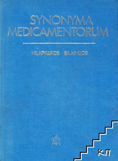 Synonyma medicamentorum