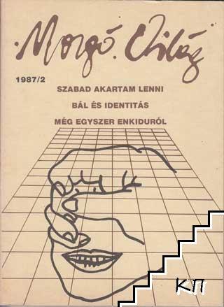 Mozgó világ. Szám. № 2 / 1987