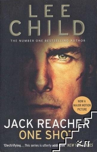 Jack Reacher One Shot