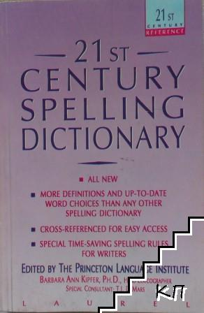 21st Century Spelling Dictionry