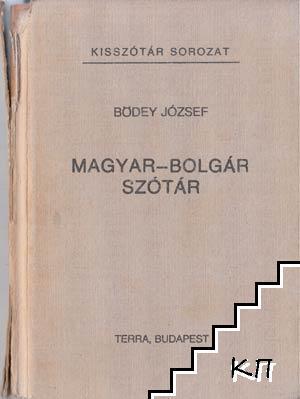 Magyar-bolgár szótár