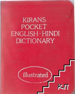Kirans Pocket English-hindi Dictionary