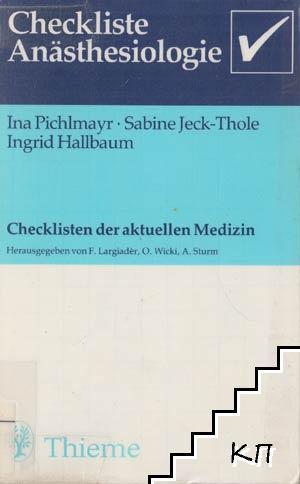 Checkliste Anästhesiologie