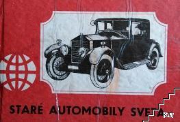 Stare automobili sveta