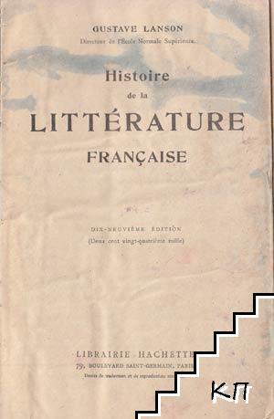 Historie de la litérature Française