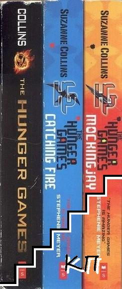 The Hunger Games Trilogy. Vol. 1-3