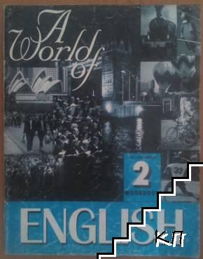 A World of English. Workbook 2. Unit 16-22