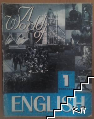 A World of English. Workbook 1. Unit 8-15