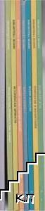 "Библиотека ""Знание"" - Britanica. Книга 2-17"