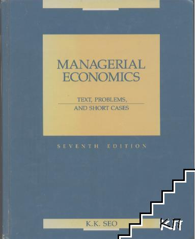 Managerial Economics: Text, Problems, and Short Cases