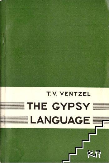 The Gypsy Language