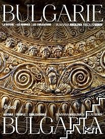 Bulgarie. La nature, les hommes, les civilisations / Bulgaria. Nature, people, civilizations