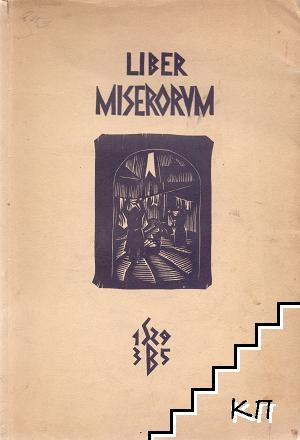 Liber miserorum